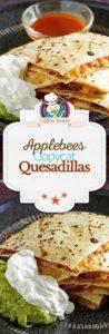Copycat This! Make copycat Applebees Quesadillas at home with this easy copycat recipe. #copycat #applebees #quesadillas #appetizer #cheese
