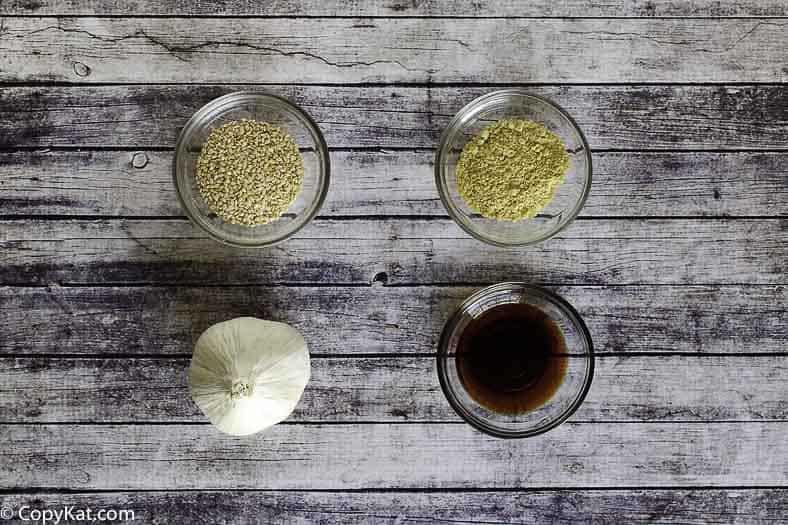 Ingredients for Benihana Magic Mustard sauce.