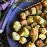 How to Make Fried Okra from CopyKat.com