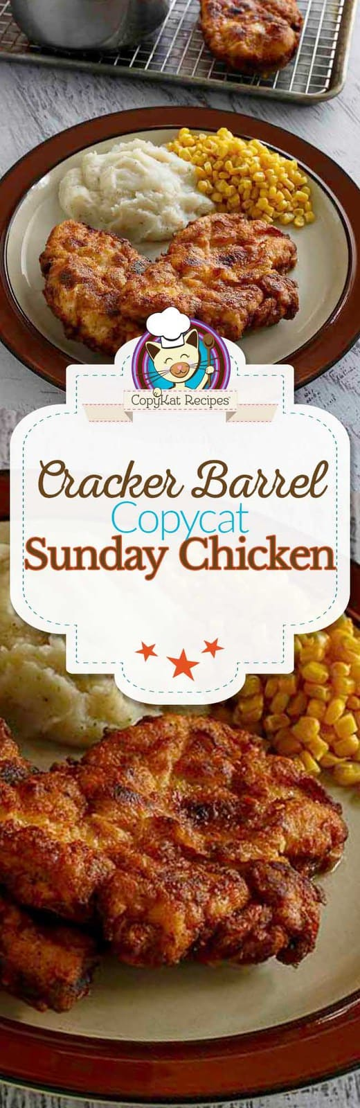 Make this delicious chicken recipe any day of the week.  Cracker Barrel serves the Sunday Homestyle chicken only on Sunday.  You can make it any day of the week. #chicken #dinner #recipe #copycat #crackerbarrel