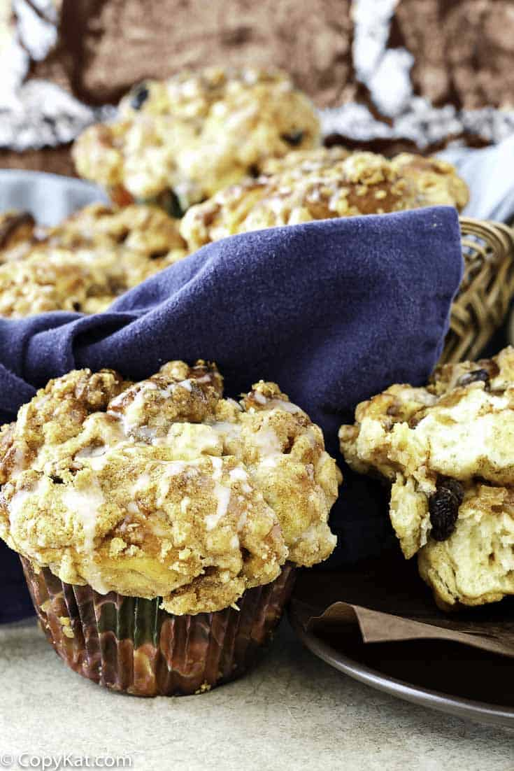 Make your own Panera Bread Cobblestone Muffins with this copycat recipe. Your breakfast has never been so tasty.